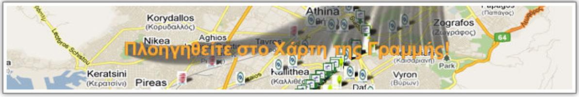 OASA map